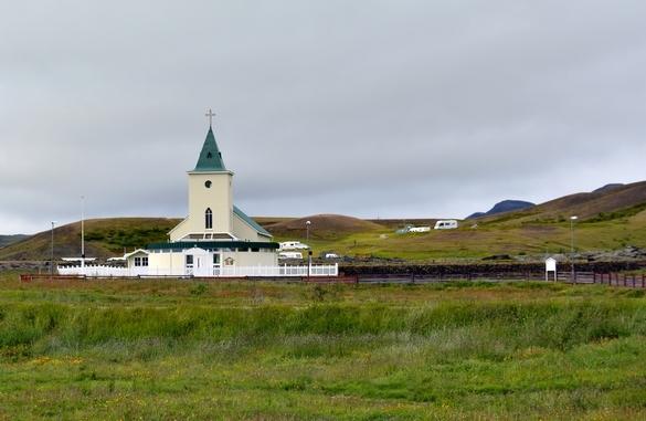 Reykjalid, Myvatn