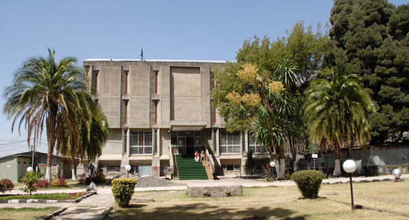 Nationalmuseet, Addis Abeba