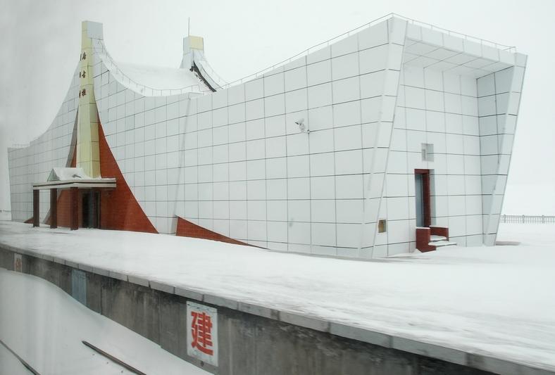 TANGGULA, VERDENS HØJEST BELIGGENDE STATION, OVER 5.000 M.O.H.