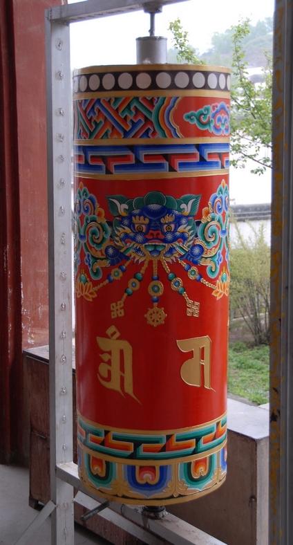 bedemøller, Kumbum klostret uden for Xining