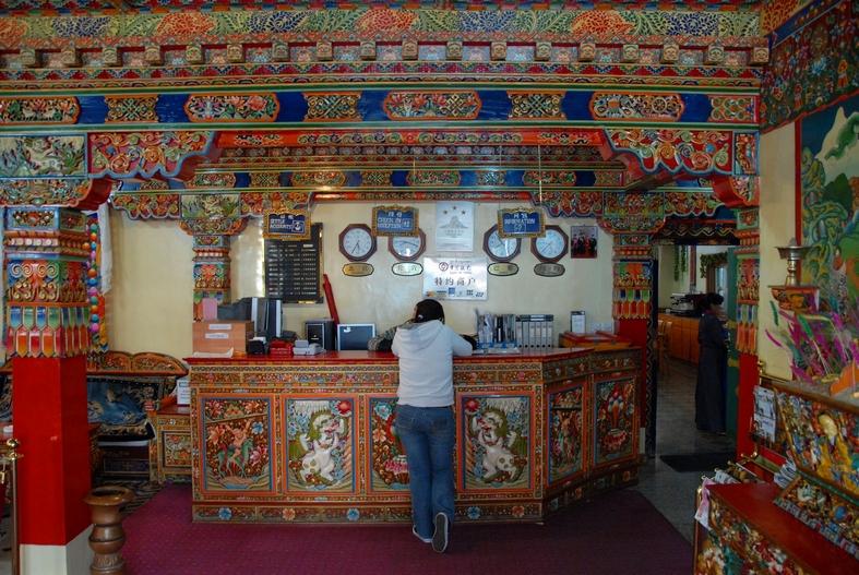 HOTELRECEPTIONEN, LHASA