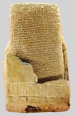 Lertavle og etui, Kültepe 1900 fvt