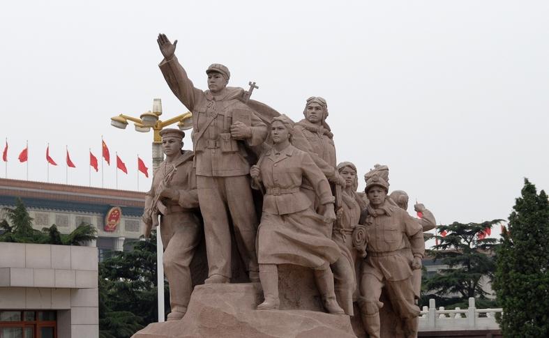 Maos mausoleum, Den himmelske freds plads