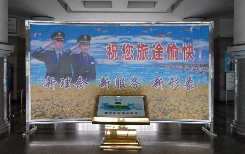 Banegården, Xining